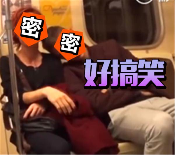 节目组安排男神装睡靠在女乘客肩膀上,有位姑娘的反应亮了!-金融微周刊